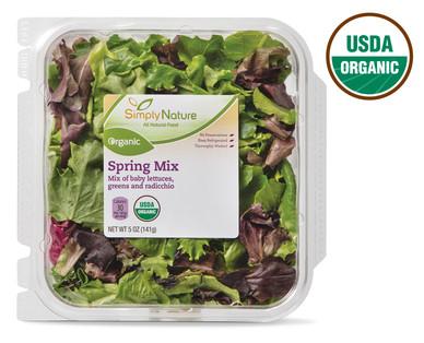 Aldi salad